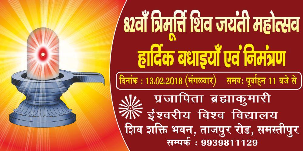 Backup_of_om shanti ---10x5 Samastipur -----